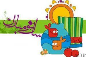 جوکهای خنده دار عید نوروز (3) سایت 4s3.ir