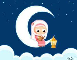 جوک طنز و خنده دار ماه رمضان (3) سایت 4s3.ir