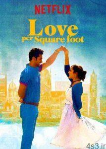 دانلود فیلم Love Per Square Foot 2018 عشق بر متر مربع با زیرنویس فارسی سایت 4s3.ir