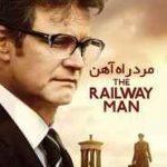 دانلود فیلم The Railway Man 2013 مرد راه آهن با دوبله فارسی سایت 4s3.ir
