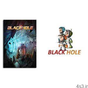 دانلود BLACKHOLE - بازی سیاهچاله سایت 4s3.ir