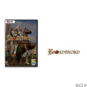 دانلود Broadsword : Age of Chivalry - بازی شمشیر بزرگ: دوران سلحشوری سایت 4s3.ir