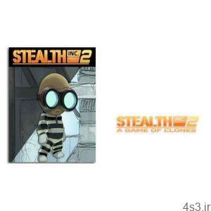 دانلود Stealth Inc 2: A Game of Clones - بازی اتحادیه مخفی 2: موجودات کپی شده سایت 4s3.ir