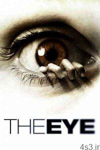 دانلود فیلم The Eye 2008 چشم با دوبله فارسی سایت 4s3.ir