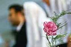 رازهای افزایش سن ازدواج پسران ایرانی سایت 4s3.ir