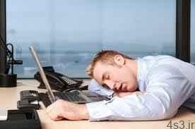 رفع خستگی بعد از یك روز كاری سخت سایت 4s3.ir