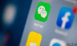 سانسور اخبار مربوط به کرونا در پیام رسان WeChat سایت 4s3.ir