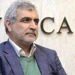 سخنگوی کمیسیون تلفیق: آستان قدس رضوی در سال 99 مکلف به پرداخت مالیات شد سایت 4s3.ir