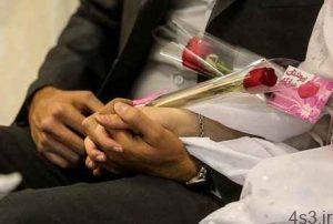 شش آمادگی روانی لازم برای ازدواج سایت 4s3.ir