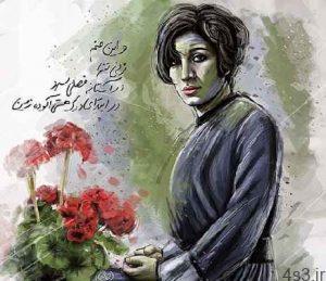 شعر دختر و بهار (فروغ فرحزاد) سایت 4s3.ir