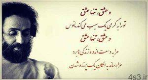 شعر زیبای مسافر از سهراب سپهری سایت 4s3.ir