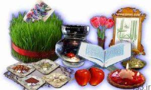 شعر طنز عید نوروز از ایرج میرزا سایت 4s3.ir