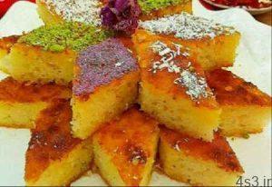 طرز تهیه کیک باقلوا سایت 4s3.ir