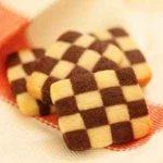 طرز تهیه ی شیرینی شطرنجی سایت 4s3.ir