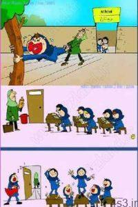 طنز روزهای مدرسه سایت 4s3.ir