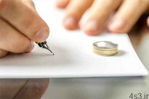 علائم هشدار دهنده طلاق قبل از ازدواج سایت 4s3.ir