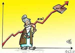 فال با حافظ  91 (طنز) سایت 4s3.ir