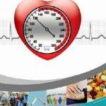 فشار خون بالا و ورزش سایت 4s3.ir