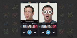فیسبوک برنامه MSQRD را حذف خواهد کرد سایت 4s3.ir