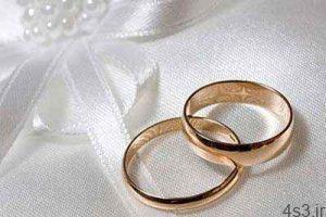 قبل از ازدواج این چند سوال مهم را از خودتان بپرسید سایت 4s3.ir