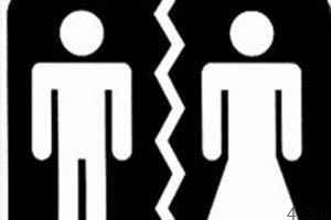 قوانینی برای ارتباط با جنس مخالف سایت 4s3.ir
