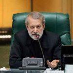 لاریجانی: رهبری اجازه دادند ۱۶ درصد از سهم صندوق توسعه ملی از فروش نفت به دولت کمک شود سایت 4s3.ir
