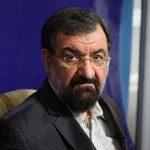 محسن رضایی: مجمع تشخیص زیر بار هیچ قرارداد ننگینی نمیرود سایت 4s3.ir