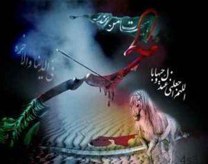 مداحی ماه محرم (2) سایت 4s3.ir