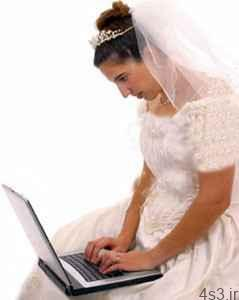 مراسم عقد و مهریه دختران اینترنتی سایت 4s3.ir