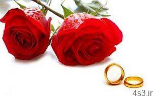 مزایا و معایب ازدواج فامیلی چیست؟ سایت 4s3.ir