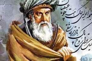 مولانا / مرا هر دم همیگویی که برگو قطعه شیرین سایت 4s3.ir