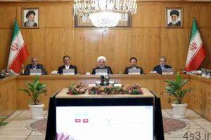 میزان عیدی سال ۱۳۹۸ کارکنان دولت تعیین شد سایت 4s3.ir