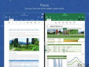 نسخه iOS برنامههای Word، Excel و Powerpoint مورد بازطراحی قرار گرفت سایت 4s3.ir
