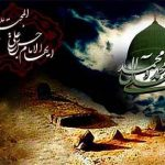 نوحه های رحلت پیامبر و شهادت امام حسن مجتبی علیه السلام سایت 4s3.ir