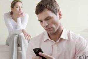 همسر شما هم با خانم غریبه ای پیامک بازی می کند؟ سایت 4s3.ir