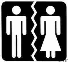 همه چیزهایی که یک زوج قبل از ازدواج باید درباره طلاق بدانند سایت 4s3.ir