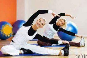 هنگام عادت ماهیانه چه ورزشی انجام دهیم؟ سایت 4s3.ir