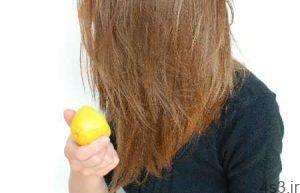 چگونه با آب لیمو موهای خود را هایلایت کنیم؟ سایت 4s3.ir