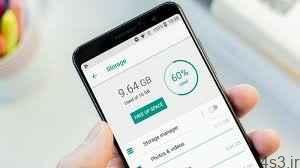 چگونه حافظه تلفن همراه را افزایش دهیم؟ سایت 4s3.ir
