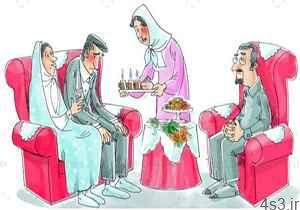 چگونه پای خانواده هایتان را به ماجرای ازدواج باز کنید؟ سایت 4s3.ir