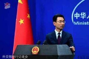 چین بار دیگر بر حراست از صلح در خاورمیانه تاکید کرد سایت 4s3.ir