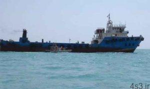 کشتی حامل سوخت قاچاق در آبهای بوموسی توقیف شد سایت 4s3.ir