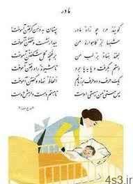 گزیده ای از اشعار ایرج میرزا سایت 4s3.ir