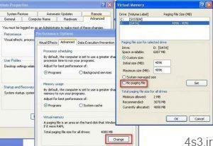 افزایش سرعت خروج از بازیها در ویندوز XP سایت 4s3.ir