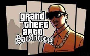 مکانهای مخفی موجود در بازی GTA San Andreas سایت 4s3.ir
