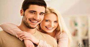 12+ 17 حقیقت مهم درباره ازدواج سایت 4s3.ir