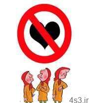 5 مانع اصلی ازدواج دختران سایت 4s3.ir