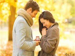 5 نشانه که می گوید پسری آمادگی ازدواج با شما را دارد!! سایت 4s3.ir