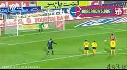 پنالتی به سبک مسی و سوارز در ایران! سایت 4s3.ir