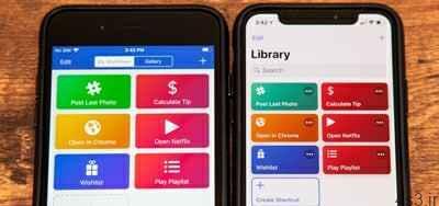 9 میانبر کاربردی iOS 12 که کار با آیفون را راحت تر می کنند سایت 4s3.ir